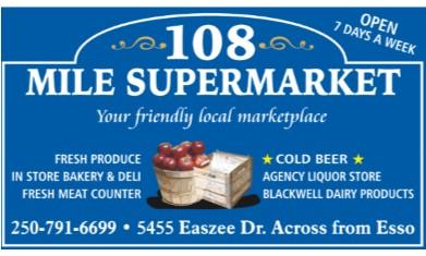 108-Mile-Supermarket-Web-banner