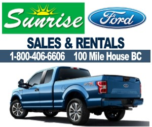 SUNRISE FORD 100 Mile House BC
