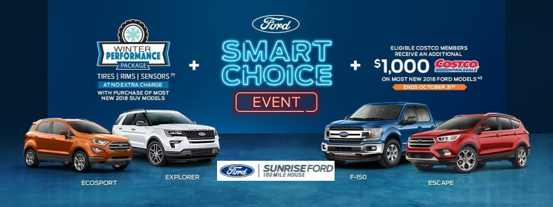 Sunrise Ford Sales is proud to be your Ford Dealer in 100 Mile House, BC.